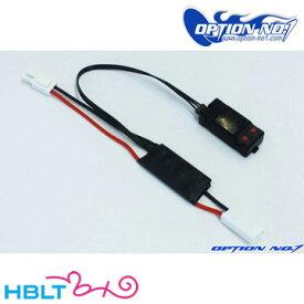 オプション No.1 電動ガン 用 電子トリガー システム GAP-010 /OPTION サバゲー