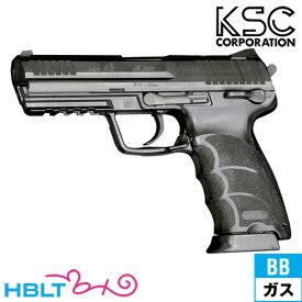 KSC HK45 システム7 スライド HW ガスブローバック 本体 /ガス エアガン H&K サバゲー 銃