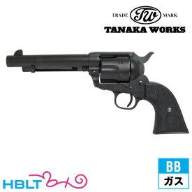 タナカワークス Colt SAA .45(2nd Gen.) DetachableCylinder HW ブラック 5_1/2 Artillery/アーティラリー ガスガン リボルバー 本体 /ガス エアガン タナカ tanaka ピースメーカー S.A.A ウエスタン Western 開拓時代 西部劇 Peace Maker