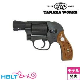 タナカワークス S&W M49 ボディーガード Ver.2 HW ブラック 2インチ 発火式 モデルガン 完成 リボルバー /タナカ tanaka SW Jフレーム Body Guard 銃