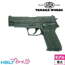 タナカワークス SIG P220 航空自衛隊モデル Evolution HW ブラック 発火式 モデルガン 完成 /タナカ tanaka シグ ザウエル SAUER JSD 銃