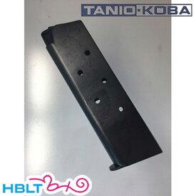 *ポスト投函商品* タニオコバ マガジン GM-7 モデルガン 用 7発 /Tanio-Koba GM7 コルト ガバメント M1911 45オート タニコバ