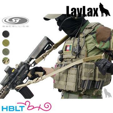 【ライラクス(LayLax)】2ポイントスリング LMG タイプV/サバゲー/装備/Satellite/サテライト