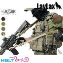 【LayLax(Satellite)】スリング/2ポイント LMG タイプV/ライラクス サテライト