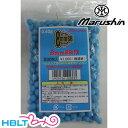 【マルシン工業(Marushin)】8mm BB弾 0.40g(500発)/MKK