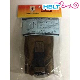 LIBRA スマートフォンポーチ M CB /ライブラ 装備 サバゲー