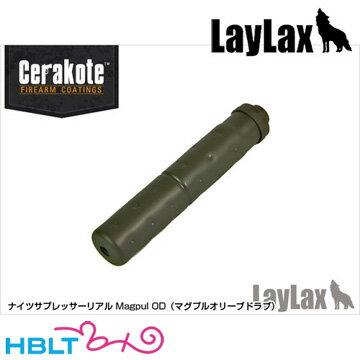 【LayLax(Mode-2)】ナイツサプレッサーリアル セラコートVer(Magpul OD)/ライラクス モードツー