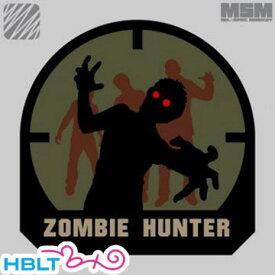 パッチ MSM ミルスペックモンキー Zombie Hunter(刺繍) /ベルクロ パッチ ワッペン ミリタリー Zombie ゾンビ アウトブレーク バイオハザード サバゲ 装備 MIL-SPEC MONKEY サバゲー