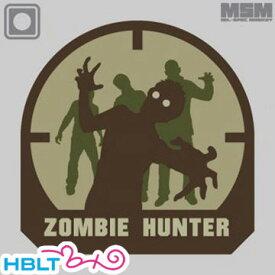 パッチ MSM ミルスペックモンキー Zombie Hunter(PVC) /ベルクロ パッチ ワッペン ミリタリー Zombie ゾンビ アウトブレーク バイオハザード サバゲ 装備 MIL-SPEC MONKEY サバゲー