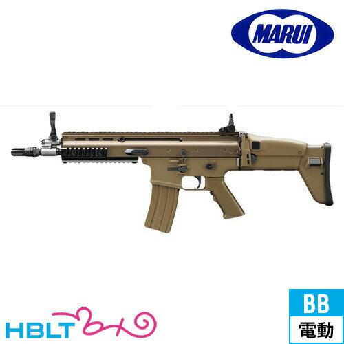 東京マルイ SCAR-L CQC FDE HG 電動ガンボーイズ 10歳以上エアガン サバゲー 銃 No.06 FN スカー BOYS ハイグレード