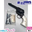 ハートフォード HWS 発火式 モデルガン Colt SAA .45 HW 4_3 4 Civilian シビリアン 組立キット リボルバー /Hartford…