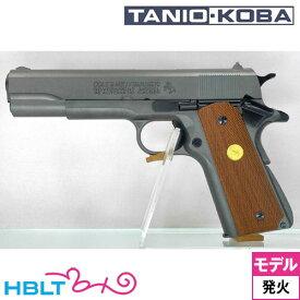 タニオコバ GM-7.5 Series70 発火式 モデルガン 完成 /Tanio-Koba GM7.5 コルト ガバメント M1911 45オート タニコバ 銃
