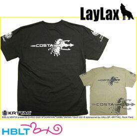 *ポスト投函商品* ライラクス COSTA IN JAPAN 2016 ツアー記念 Tシャツ KRYTACコラボ /コスタ クライタック LayLax サバゲー