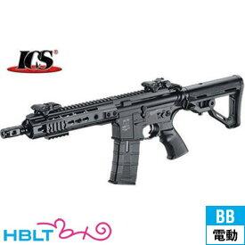 ICS TRANSFORM4 CXP-UK1 Black スタンダード電動ガン /電動 エアガン ICS-260 サバゲー 銃/ハロウィン/コスプレ/仮装/衣装