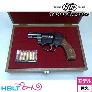 タナカワークス S&W M49 1966 Early Model 木箱付DX ビンテージ・ジュピター・フィニッシュ 2インチ 発火式 モデルガン 完成 リボルバー /タナカ tanaka SW Jフレーム 銃