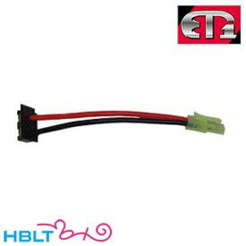 *ポスト投函商品* ET1 バッテリー 変換コネクター 次世代電動ガン SOPMOD M4 系 ETJS01 /リポ LiPo Li-Po ET-1 コネクタ サバゲー