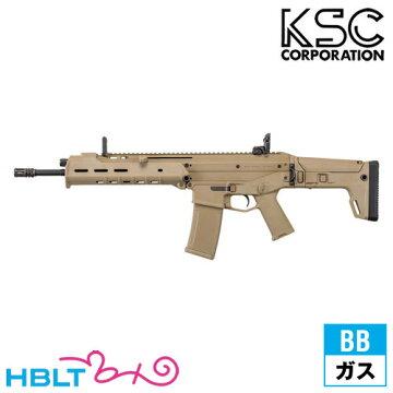 【KSC】MASADATAN|M031(ガスブローバック本体)
