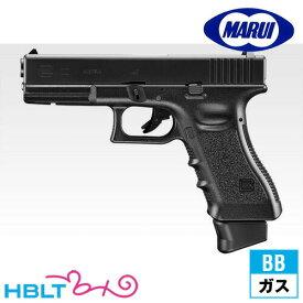 東京マルイ グロック22 ガスブローバック ハンドガン /ガス エアガン Glock グロック サバゲー 銃