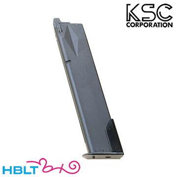 KSC ガスブローバック 用 マガジン M93R2 M9 用 07 HardKick Black 32連 ノーマル /ベレッタ サバゲー