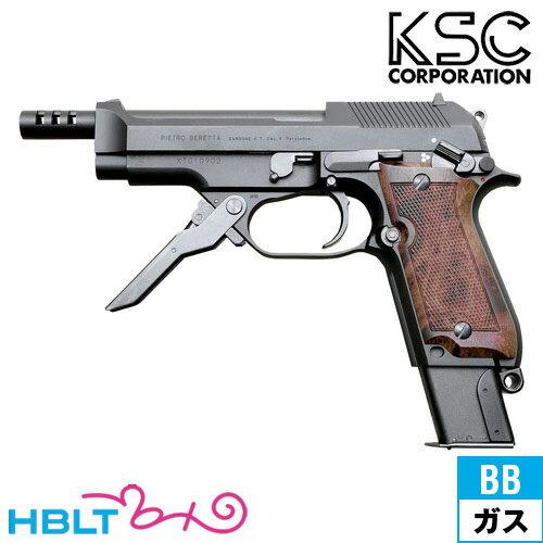 KSC M93R2 1st 07 HardKick HW Black ガスブローバック 本体ベレッタ エアガン サバゲー 銃 M93R A042