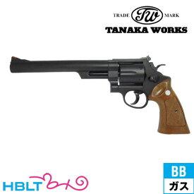 タナカワークス S&W M29 カウンターボアード HW ブラック 8インチ ガスガン リボルバー 本体 /ガス エアガン タナカ tanaka SW Nフレーム Counterbore サバゲー 銃