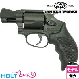 タナカワークス S&W M360J SAKURA HW ブラック 発火式 モデルガン 完成 リボルバー /タナカ tanaka SW Jフレーム サクラ 銃