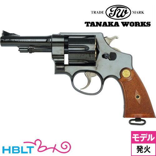 【エントリーで最大ポイント26倍!6月21日(木)01:59まで!】【タナカワークス(Tanaka)】S&W M1917 cal.455 HW ジュピター スチール 4インチ Custom(発火式モデルガン/完成/リボルバー)/SW/Smith & Wesson