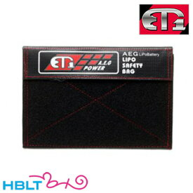 ET1 リポセーフティバッグ ミニサイズ ETBM /リポ LiPo セーフティバッグ ET-1 サバゲー