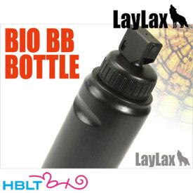 ライラクス BBボトル バイオ /BB弾 LayLax Satellite サテライト サバゲー