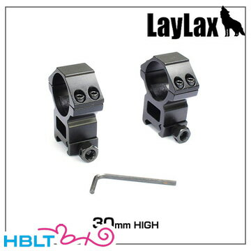 【LayLax(Quintes sence)】30mm径/マウントリング HIGH(20mm高)/ライラクス クインテスセンス