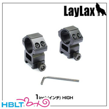 【LayLax(Quintes sence)】1インチ径/マウントリング HIGH(18mm高)/ライラクス クインテスセンス