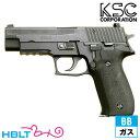 KSC SIG P226R システム7 HW ガスブローバック 本体 /ガス エアガン シグ サバゲー 銃