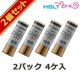 東京マルイ ショットガン シェル型 マガジン ホワイト 2×2個セット /ショットシェル 散弾