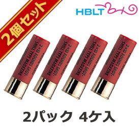 東京マルイ ショットガン シェル型 マガジン レッド 2×2個セット /ショットシェル 散弾