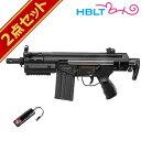 バッテリーセット 東京マルイ H&K G3 SAS HC ハイサイクル電動ガン /電動 エアガン HK サバゲー 銃