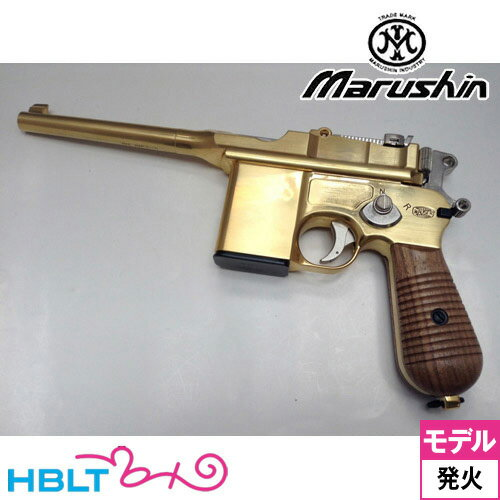 マルシン モーゼル M712 金属製 モデルガン 完成品マルシン工業 marushin Mauser