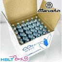 【マルシン工業(Marushin)】CO2/CDX カートリッジ 12g x 30本セット/MKK