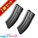 東京マルイ HK416 M4 SCAR-L ノーマル マガジン 82連 2個セットHK H&K