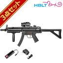 フルセット 東京マルイ H&P MP5 RAS 電動ガン バッテリー 充電器セットエアガン サバゲー 銃