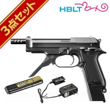 フルセット 東京マルイ M93R 電動ハンドガン バッテリー 充電器セット /電動 エアガン ベレッタ サバゲー 銃