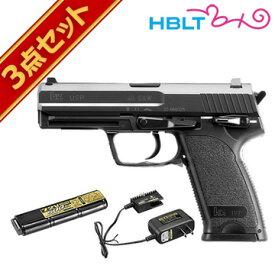 東京マルイ 電動ハンドガン H&K USP ブラック NEWニッケル フルセット /電動 エアガン (本体+バッテリー+充電器) HK ドイツ サバゲー 銃