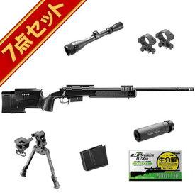 東京マルイ M40A5 BK 7点 スナイパーライフル フルセット /エアガン (ボルトアクションエアーライフル 本体+予備マガジン+スコープ+サイレンサー+バイポッド+精密射撃用BB弾) スナイパー ライフル Sniper Rifle M40A5 スターター サバゲー 銃