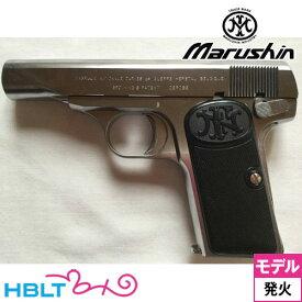 マルシン ブローニング M1910 PFCブローバック ABS Silver モデルガン 発火式 完成品 /FN Browning 銃