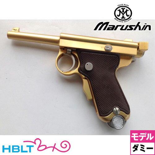 マルシン ベビー南部 ダミーカート仕様 東京ガス刻印 金属製 モデルガン 完成品 /旧日本軍 旧軍 南部麒次郎 南部式小型拳銃 銃