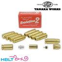 【タナカワークス(Tanaka)】発火式カート 9mm/Glock/SGI P226/H&K P8/USP/M9 Evolution2 用(10発)/田中ワーク...