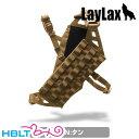 【LayLax(Battle Style)】バンダリア ライトウェイト(TAN)/ライラクス バトルスタイル/たすき掛け/斜め掛け