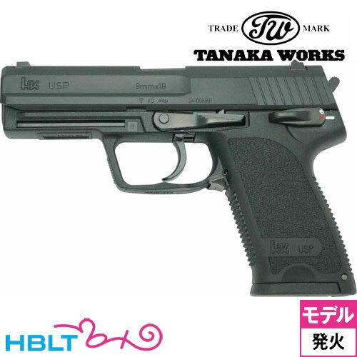 タナカワークス H&K USP Evolution ハイパフォーマンス 発火式 モデルガン 完成タナカ tanaka HK