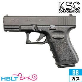 KSC グロック19 スライド HW Black ガスブローバック 本体 /ガス エアガン Glock19 G19 サバゲー 銃