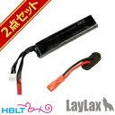 【LiPoバッテリー 2点セット】 LayLax PSE 7.4v 700mAh 電動ハンドガンタイプ(リポバッテリー+変換コネクター)/Li-…