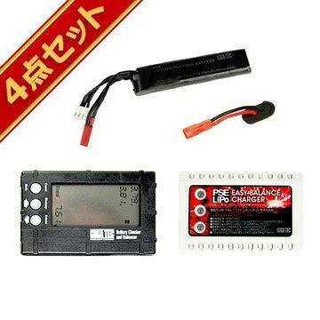 【LiPoバッテリー 4点セット】 LayLax PSE 7.4v 700mAh 電動ハンドガンタイプ(リポバッテリー+コネクタ+充電器+チェッカー)/Li-Po/Lipo/リチウムポリマー